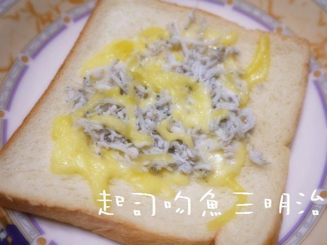 起司吻魚三明治