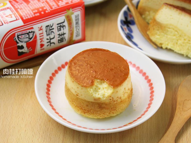 電鍋自製布丁牛奶蛋糕【光泉鮮乳】