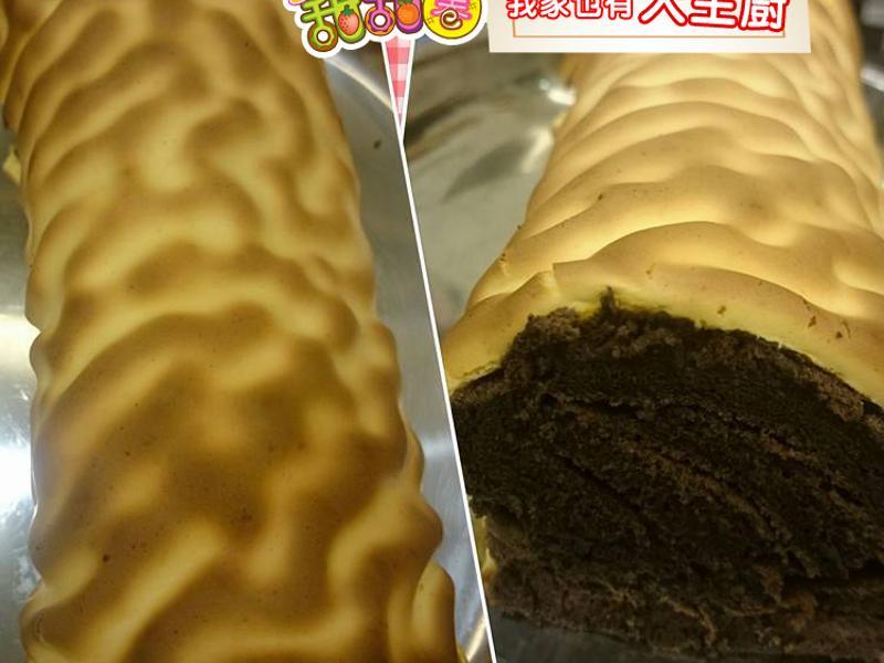 料理甜甜圈【我家大主廚】虎皮巧克力蛋糕卷