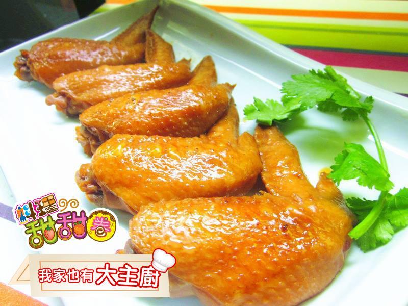 料理甜甜圈【我家也有大主廚】電鍋滷雞翅