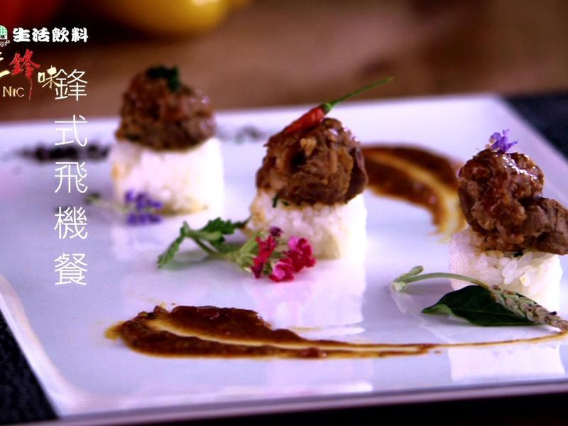 【12道鋒味】鋒式飛機餐-冰淇淋咖喱羊肉