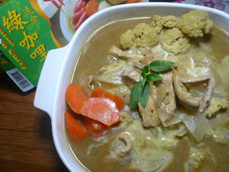 花椰綠咖哩鍋─穀盛綠咖哩