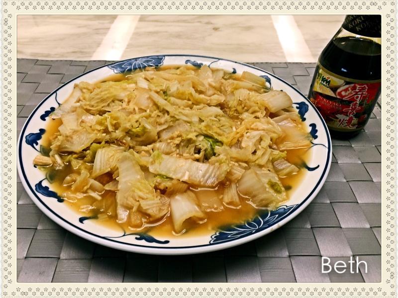 滑炒天津白菜(免勾芡) - 鼓盛壽喜燒