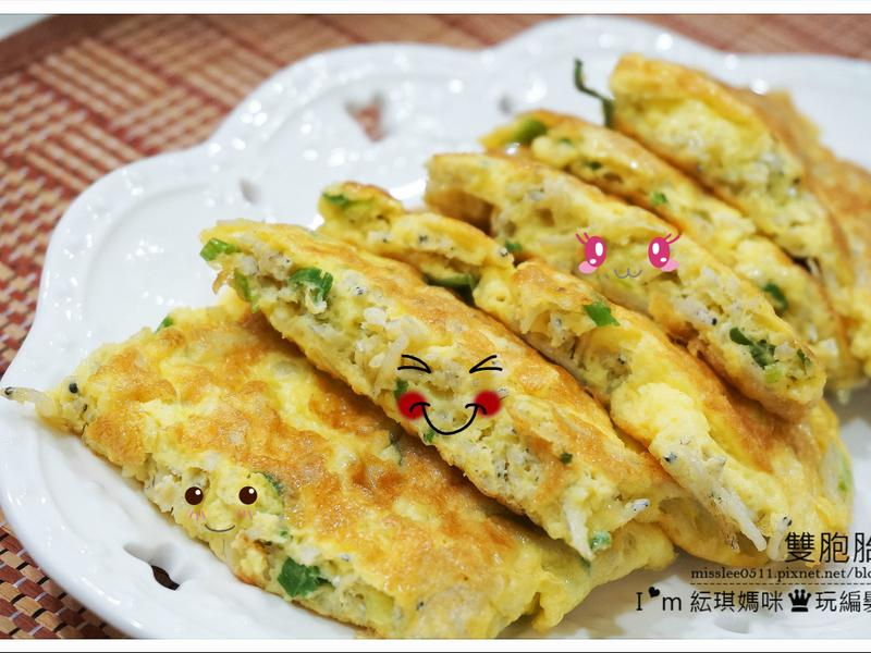 【古早味家常菜】高鈣營養的「吻仔魚蔥蛋」