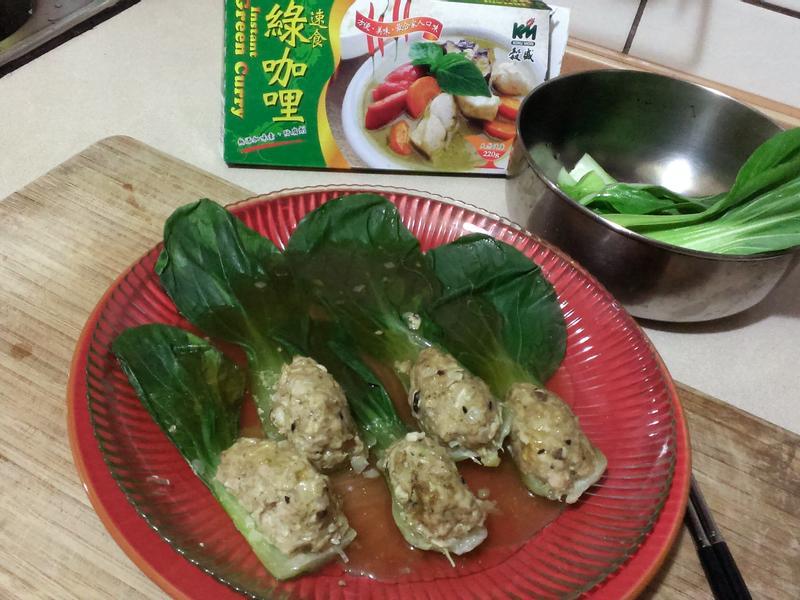 綠咖哩鑲肉小魚-『穀盛綠咖哩』