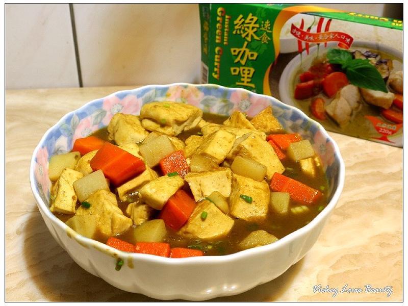 【穀盛綠咖哩】綠咖哩豆腐燒
