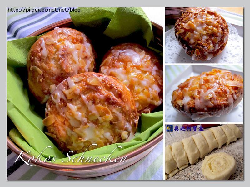 椰子奶酥麵包卷