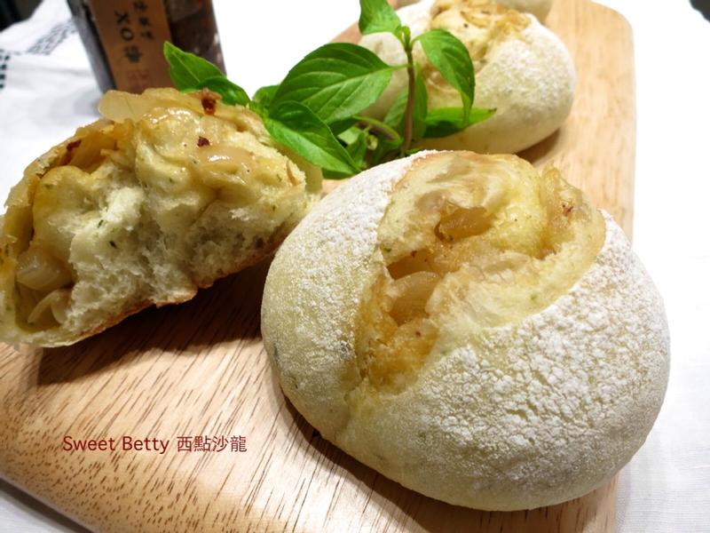 XO醬九層塔洋蔥麵包