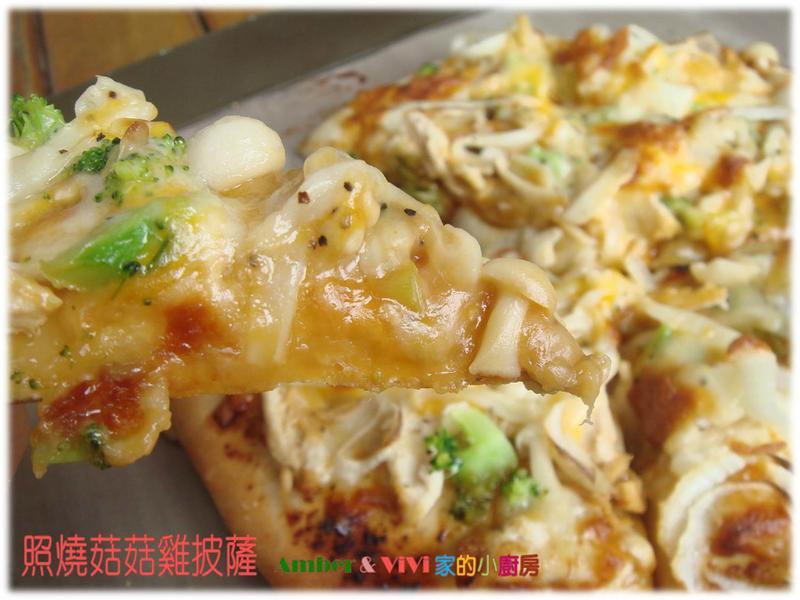 照燒菇菇雞披薩