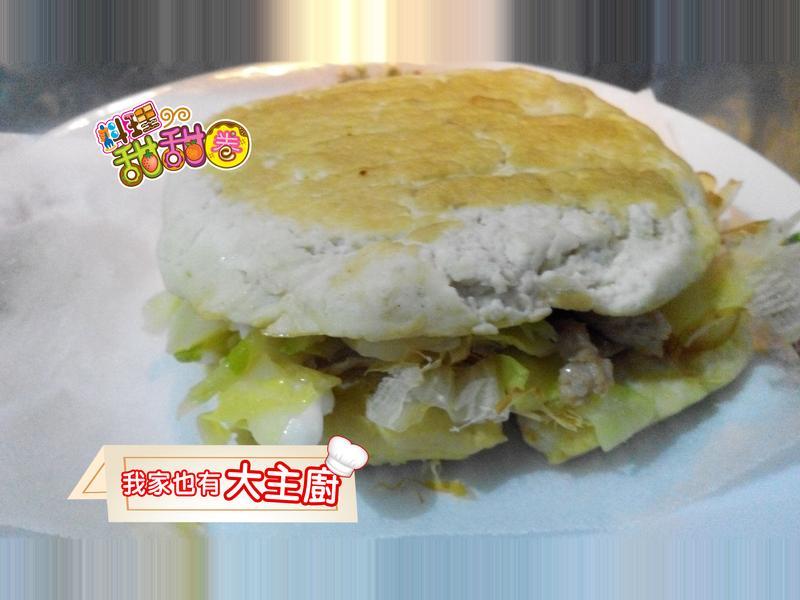 料理甜甜圈【我家也有大主廚】臭豆腐堡