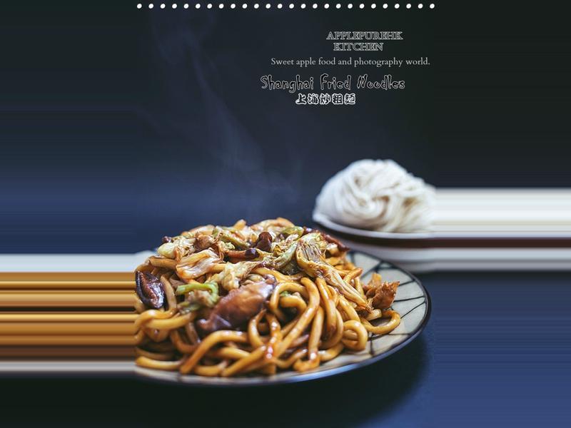 上海炒粗麵