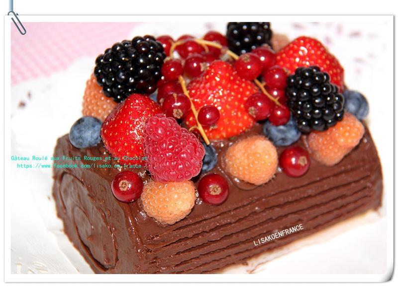 法國莓漿果巧克力蛋糕捲 Gâteau Roulé aux Fruits Rouges et au Chocolat