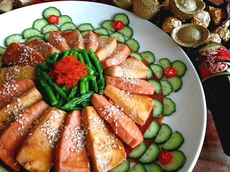 壽喜黃金鮭魚磚[穀盛壽喜燒]