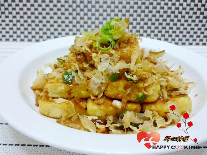 日式煎豆腐