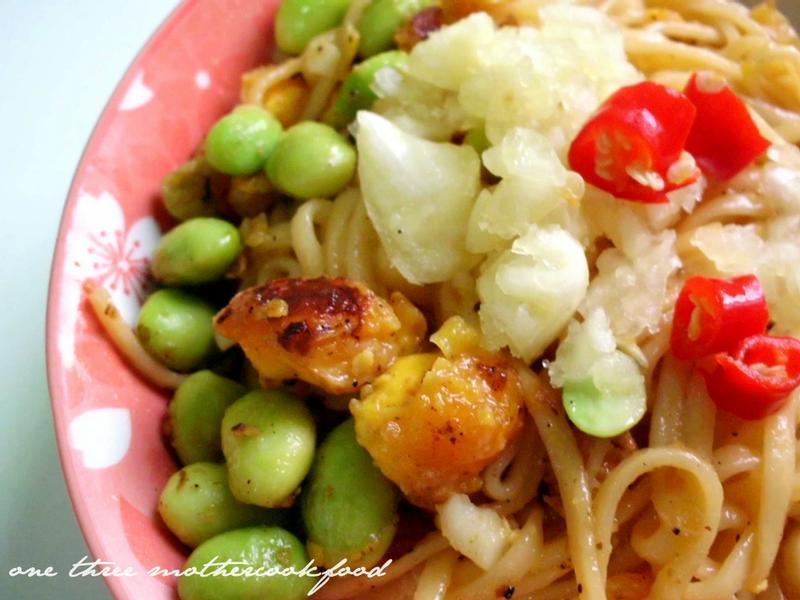 金沙毛豆炒麵