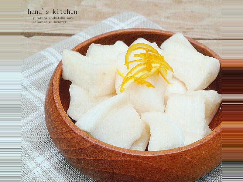 柚子糖醋蘿蔔漬物
