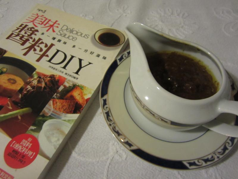 奶油芥末黑胡椒牛排醬