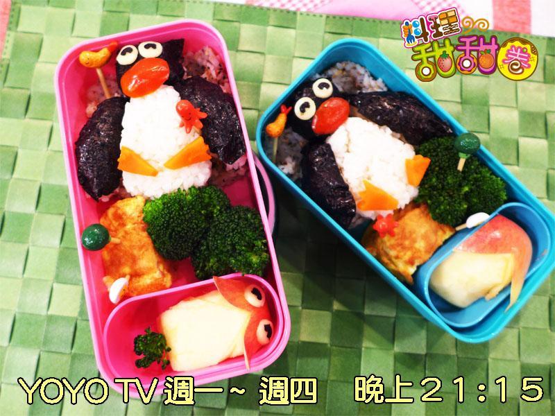 料理甜甜圈【愛心便當 】企鵝便當