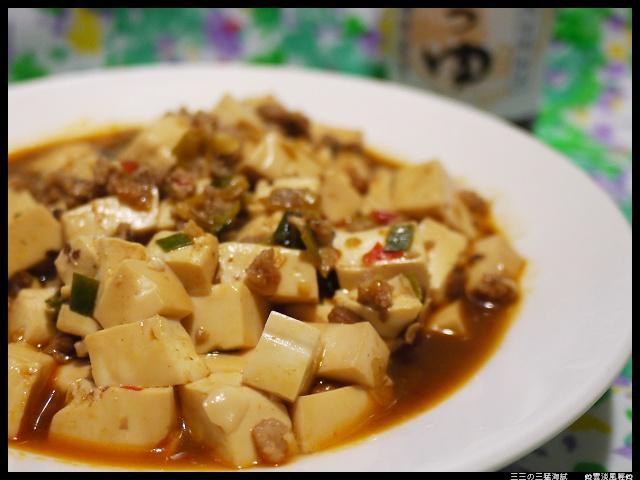 時間淬釀的甘露之味~紅燒肉末豆腐