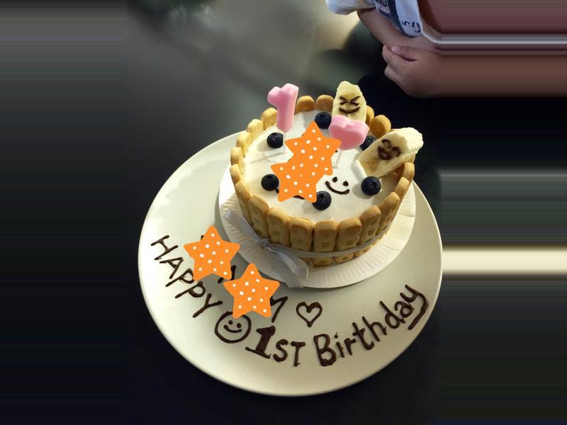 1歲baby的水果生日蛋糕