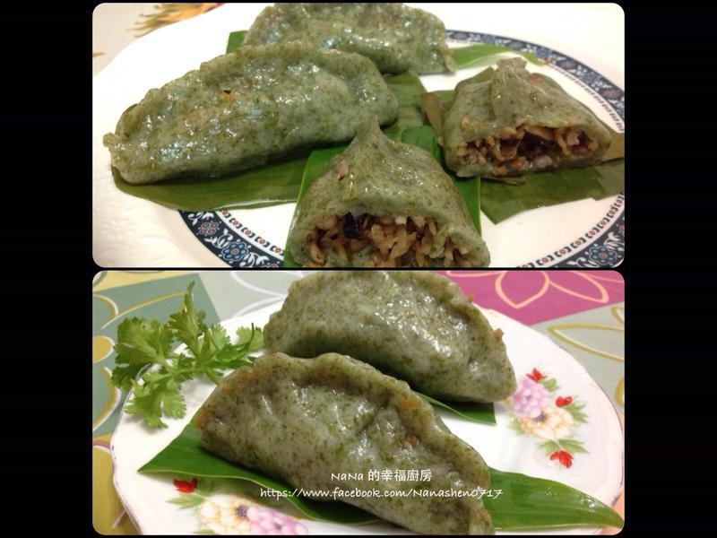 海苔菜包粿