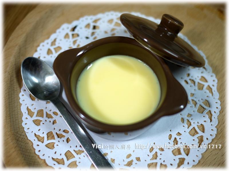 鮮奶撞奶【VICI的懶人廚房】