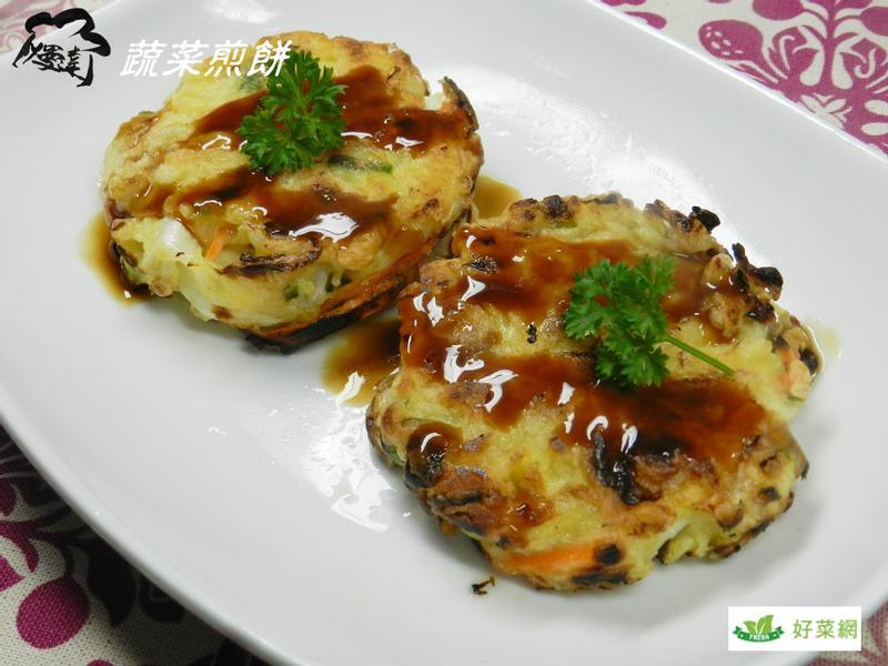[好菜箱]蔬菜煎餅
