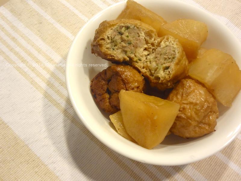 DYLANAMA ♥ 油豆腐鑲肉