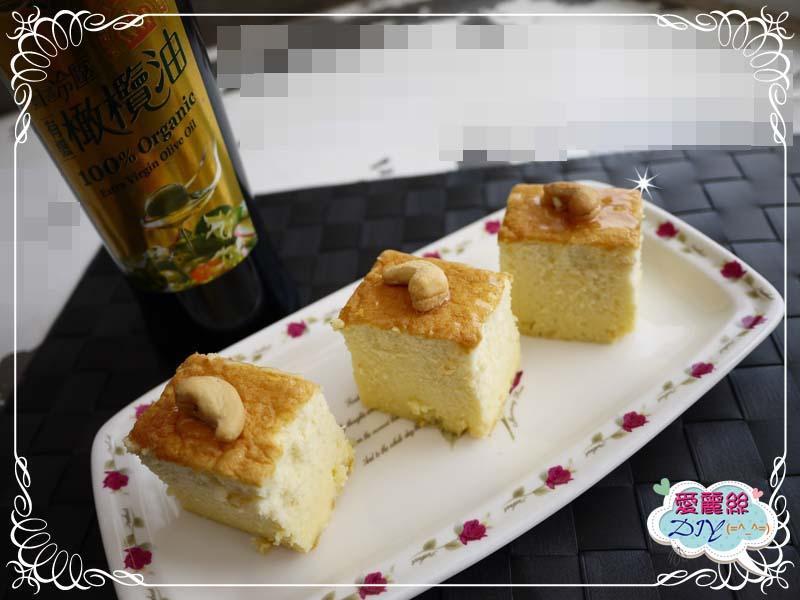 【泰山橄欖油】柚香輕乳酪