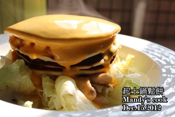 起司雞肉鬆餅