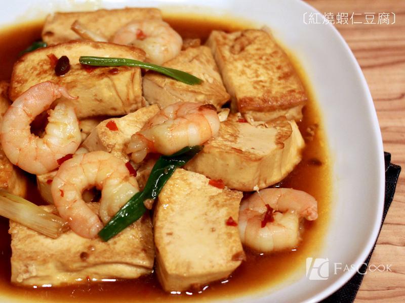 紅燒蝦仁豆腐