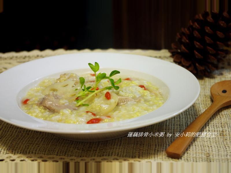 蓮藕排骨小米粥~