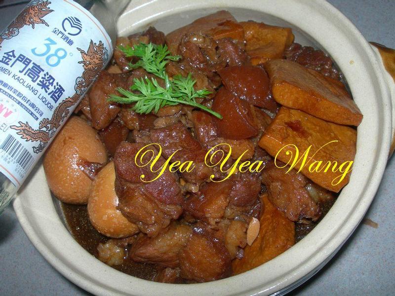 [金門高粱飄香料理]古早味魯肉