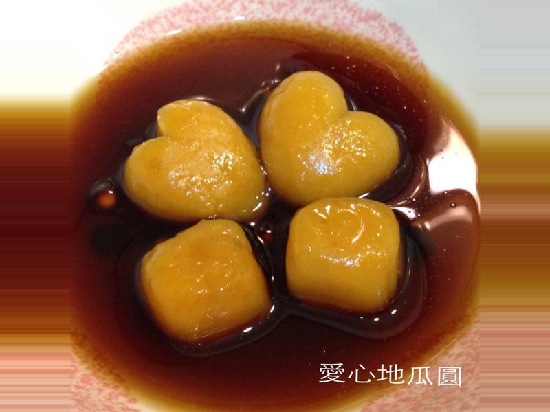 Kidchen 沁涼可愛地瓜圓冰品