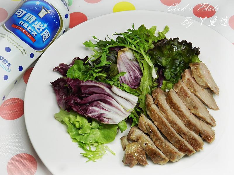 【可爾必思】~甜酸豬排沙拉