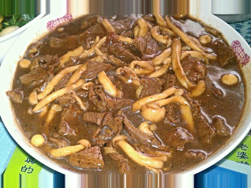 黑胡椒蕈菇牛肉