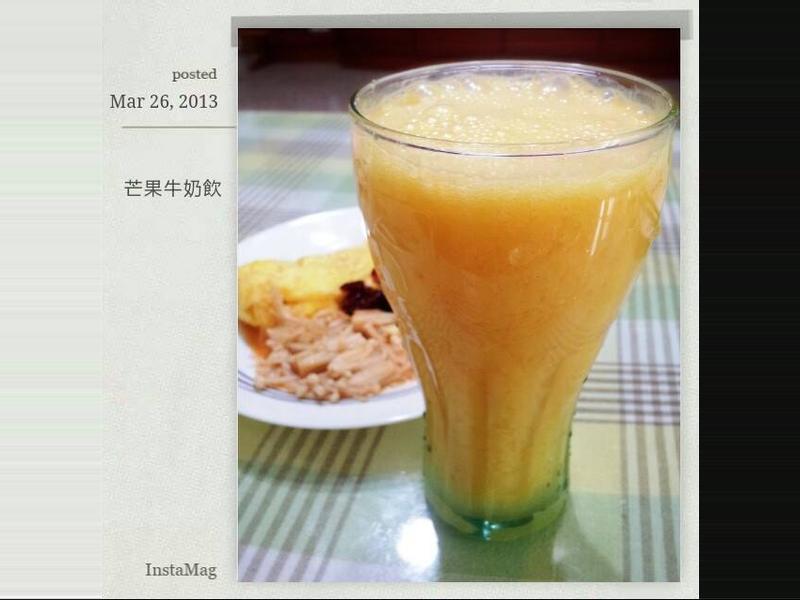 芒果牛奶飲