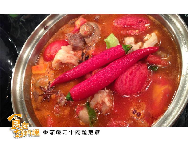 【食在好料理】番茄蘑菇牛肉麵疙瘩