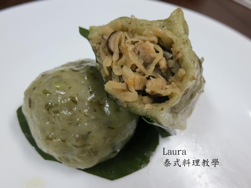 ♦泰泰風♦古早味的鼠麴粿