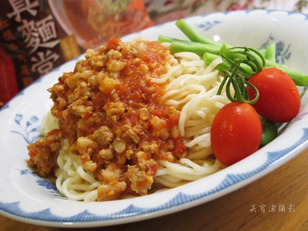 番茄肉醬麵