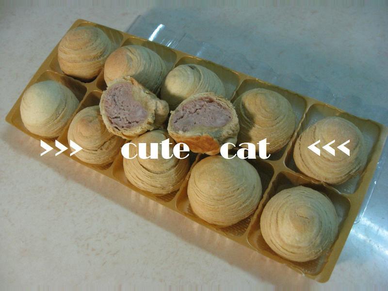 ❤ 芋頭酥餅 ❤