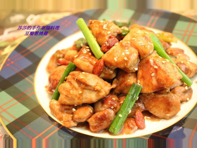 豆瓣蔥燒雞