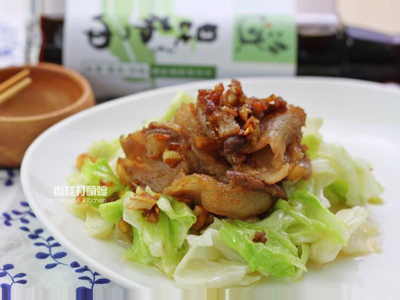 甘藍香蒜拌肉片【淬釀節氣食譜】