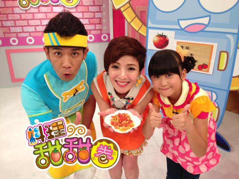 料理甜甜圈【家常美味】番茄炒蛋
