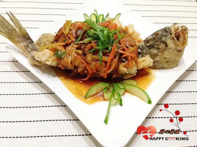 年菜~黃金松鼠魚