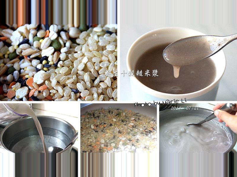 瑪莉廚房:養生十穀糙米漿