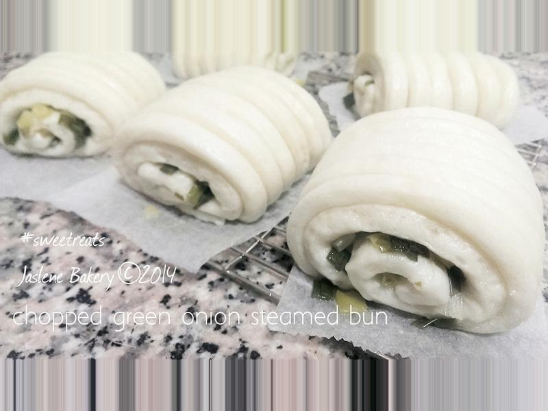 簡單做好好吃 - 捲捲蔥花饅頭
