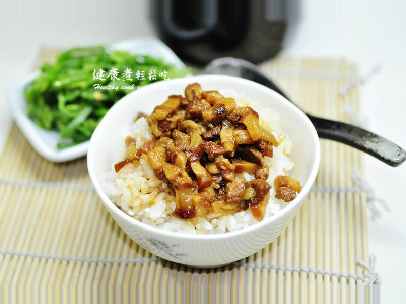 老梅滷肉飯