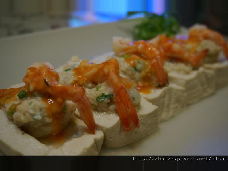 鮮蝦鑲豆腐