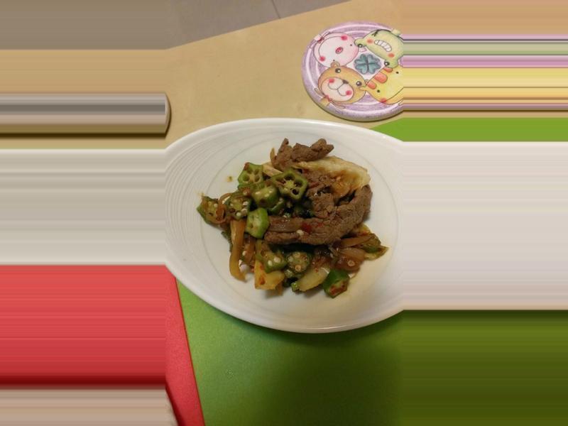 泡菜牛肉炒秋葵